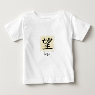 Infant TShirt Chinese Symbol For Hope On Parchment
