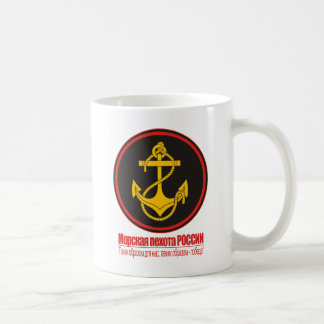 Infantería naval rusa (infantes de marina) taza clásica