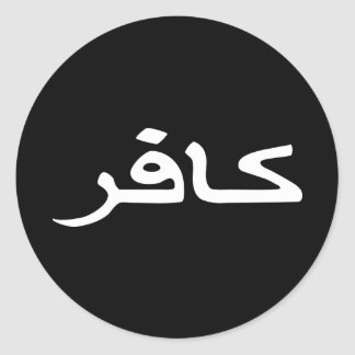 infidel arabic script sticker