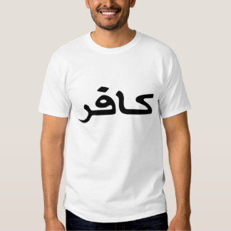infidel arabic script tee shirt