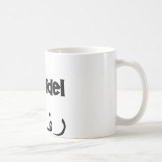 Infidel w AK-47 Coffee Mugs