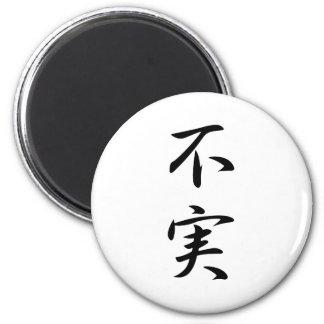 Infidelidad - jiu-jitsu imán redondo 5 cm