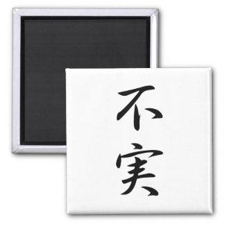 Infidelidad - jiu-jitsu imán cuadrado
