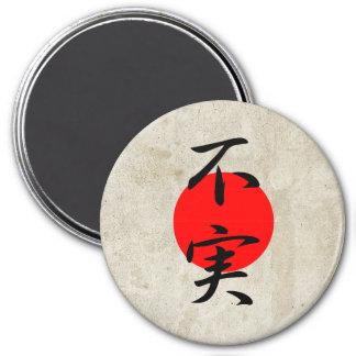 Infidelidad - jiu-jitsu imán redondo 7 cm