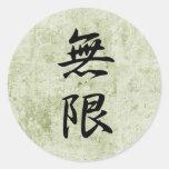 Infinity - Mugen Classic Round Sticker