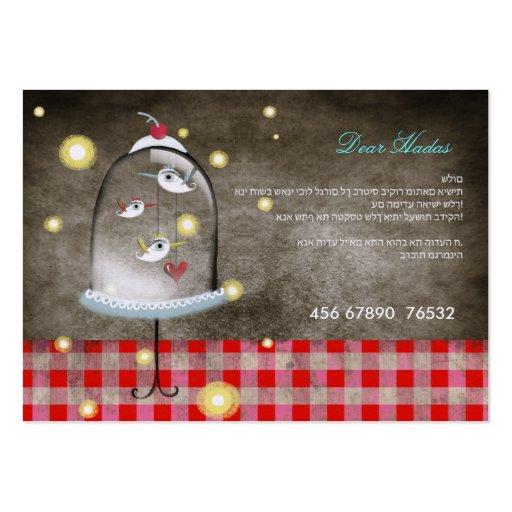 Información hebrea del personalizado de la tarjeta plantillas de tarjeta de negocio