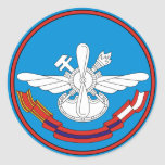 Ingeniero Militar de la fuerza aérea de Nikolai Pegatina Redonda