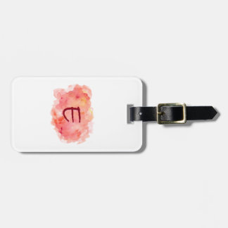 Initial 'E' Luggage Tag with Leather Strap