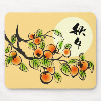 Ink Painting Of Persimmons Mouse Pad