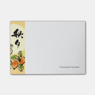 Ink Painting Of Persimmons Post-it® Notes