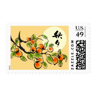 Ink Painting Of Persimmons Postage Stamp