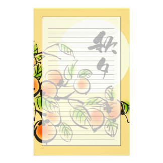 Ink Painting Of Persimmons Stationery