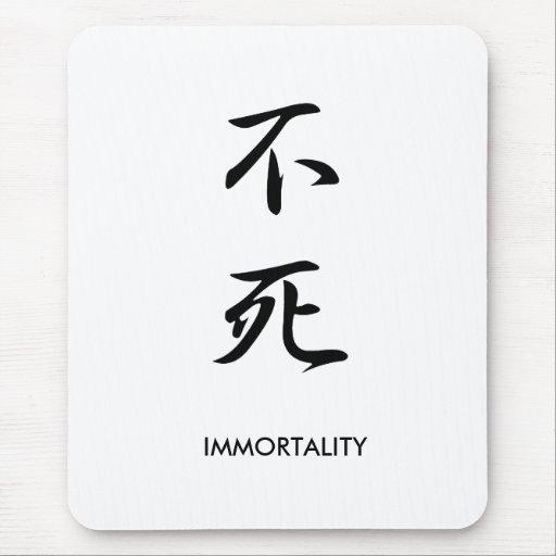 Inmortalidad - Fushi Alfombrillas De Raton