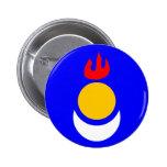 Inner Mongol, China Pinback Button