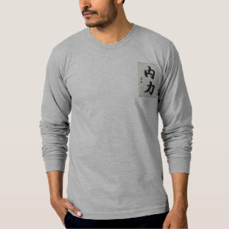 Inner Strength Chinese Caligraphy Long Sleeve Fit Tee Shirts