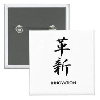 Innovation - Kakushin 2 Inch Square Button