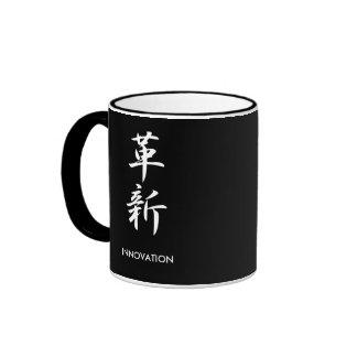 Innovation - Kakushin Ringer Coffee Mug