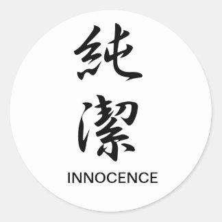 Inocencia - Junketsu Pegatina Redonda