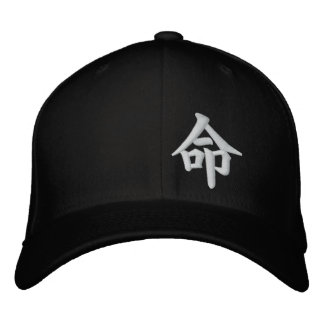 Inochi - Life - Fate - 命 (Positioning - Right) Embroidered Baseball Cap