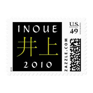 Inoue Monogram Postage Stamps
