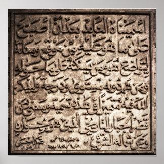 Inscripción árabe póster