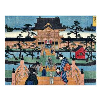 Inside Kameido Tenmangu shrine by Ando, Hiroshige Post Cards