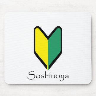 Insignia de JDM Soshinoya Alfombrilla De Ratón