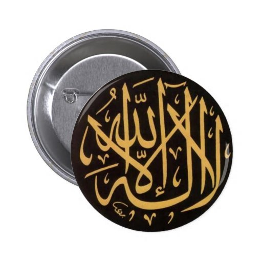 Insignia de Shahadah Pin Redondo 5 Cm