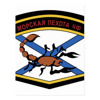 Insignias aerotransportadas y de Spetsnaz rusas Postales