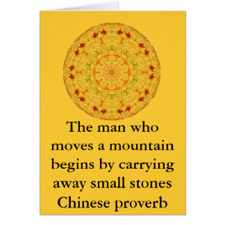 Inspirational Chinese proverb Card