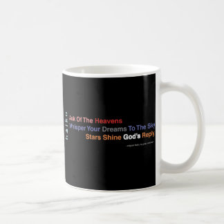 Inspirational Haiku Mug