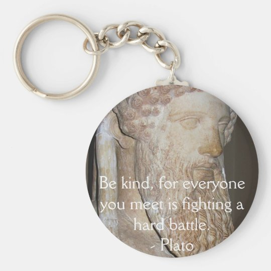 Inspirational Motivational Plato quote Keychain