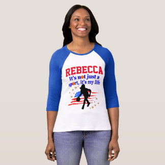 INSPIRATIONAL PERSONALIZED BASKETBALL PLAYER TEE