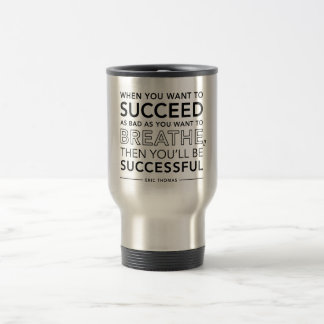Inspirational Quote Mug [SUCCESS]