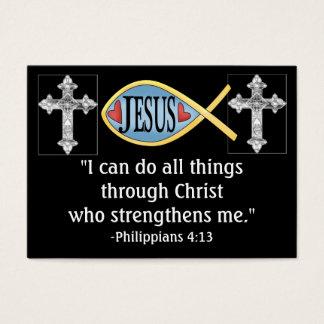 Inspirational / Religious Handout - SRF Business Card