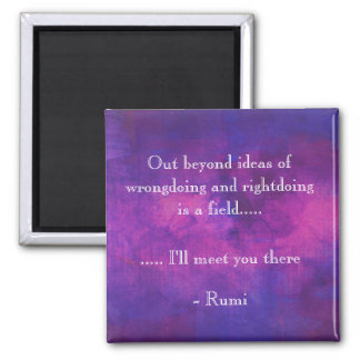 Inspirational Rumi Quote on Purple Abstract 2 Inch Square Magnet