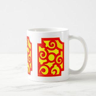 Inspired by The Versailles Orangery Coffee Mug