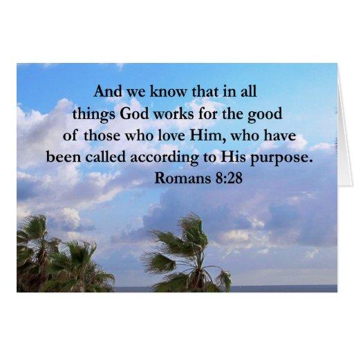 INSPIRING ROMANS 828 GREETING CARD