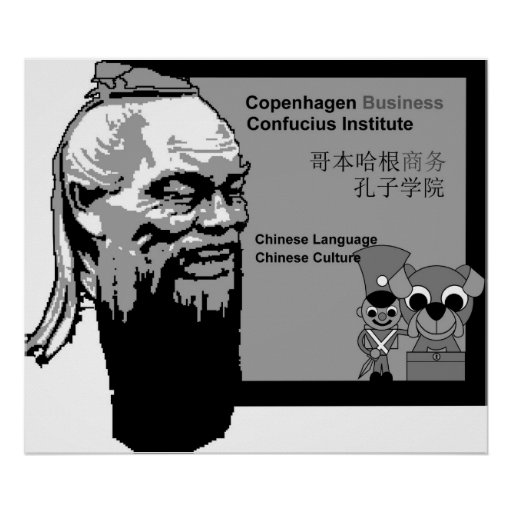 Instituto de Confucio del negocio de Copenhague Póster