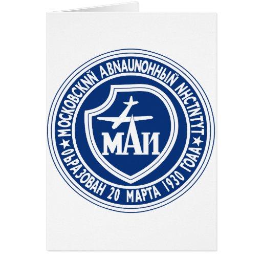 Instituto de la aviación de Moskau 85m m Felicitaciones