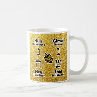 Instrucciones de Dreidel - Hannukah (brillo del Taza De Café