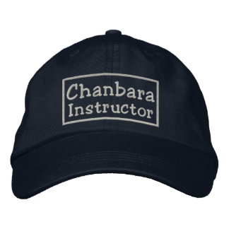 Instructor de Chanbara Gorra De Béisbol Bordada
