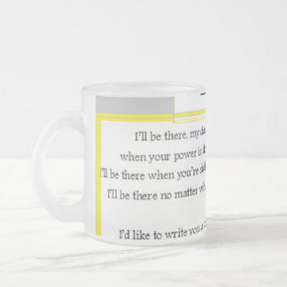 Insurance Seller's Policy Frosted Glass Coffee Mug