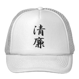 Integrity Kanji Trucker Hat