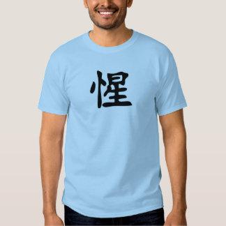 Inteligente - kanji japonés playera