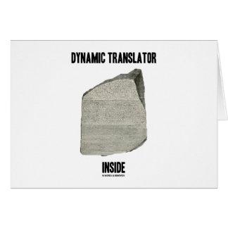 Interior dinámico del traductor (piedra de Rosetta Tarjeta