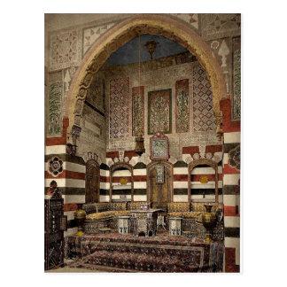 Interior of a house, Damascus, Holy Land, (i.e. Sy Postcard