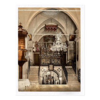 Interior of the Church of the Annunciation, Nazare Postcard