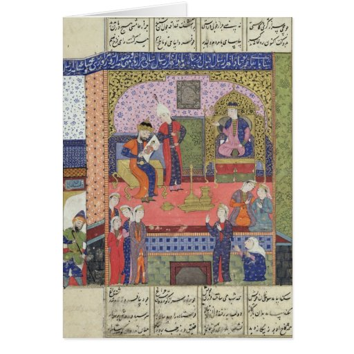 Interior of the King of Persia's Palace Greeting Card