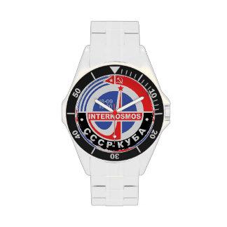 Interkosmos Wristwatch